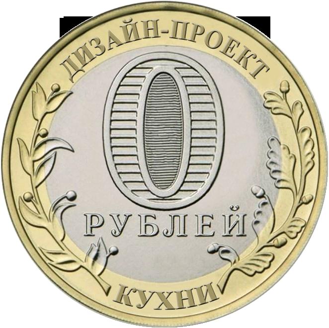 8de479d4861 Купить кухню на заказ в Калуге от белорусского производителя